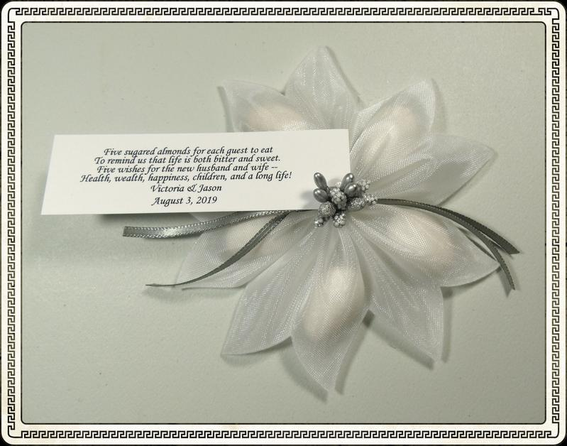 Ribbon Flower with Berry Spray