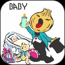 Baby Shower / Baby Annoucement Singing Telegram in Atlanta
