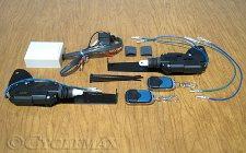 F6B Electronic Saddlebag Door Release Kit