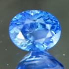 Silky cornflower blue Ceylon sapphire