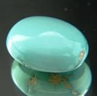 stunning natural turquoise gem