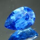 Vibrant cornflower blue Ceylon sapphire