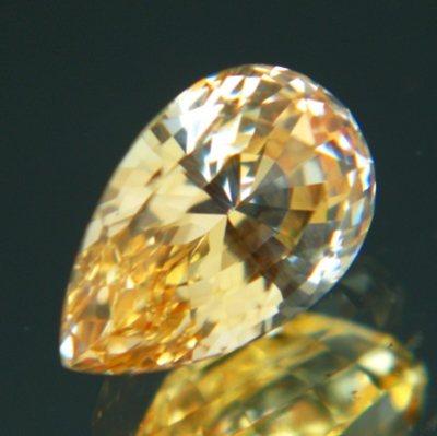 Creamy golden yellow Ceylon sapphire