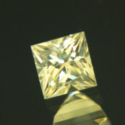 Sunshine yellow Ceylon sapphire