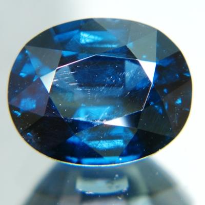 Deep ultramarine blue Burmese spinel