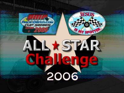 DMP All-Star Challenge Logo