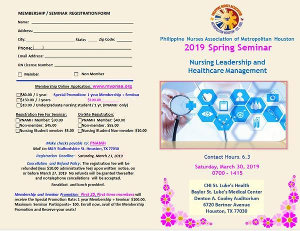 PNAMH Spring Seminar