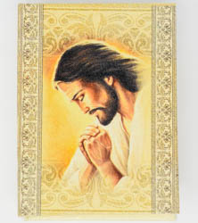 Rosary Box Depicting Jesus.