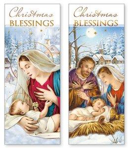 christmas card - Jesus Christmas Cards