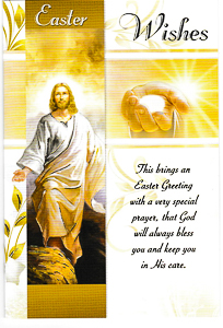 Catholic Easter Card