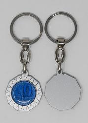 Lourdes Apparition Key Ring.