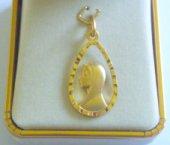 Our Lady of Lourdes Gold Pendant.