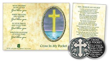 Pocket Token - Cross in My Pocket.