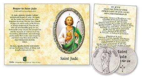 Pocket Token - Saint Jude