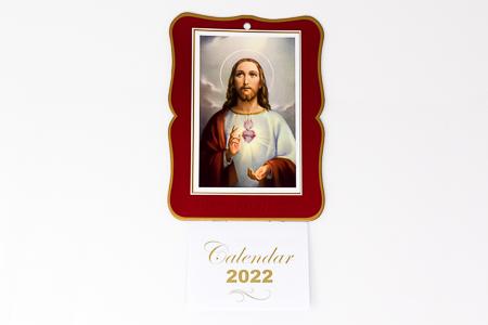 Sacred Heart of Jesus Bless this House 2022 Calendar.