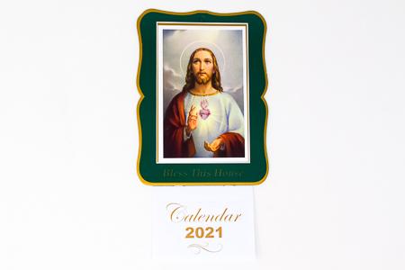 Sacred Heart of Jesus Bless this House 2021 Calendar.
